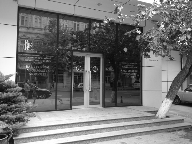 Baku Tourism Information Centre